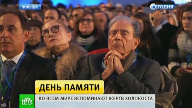 По всей России впамять ожертвах холокоста зажигают свечи.Вторая мировая война, Москва, Освенцим, история, памятные даты, холокост.НТВ.Ru: новости, видео, программы телеканала НТВ