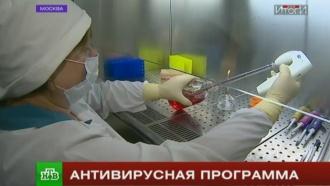В Москве приступили к испытаниям уникальной вакцины от гриппа