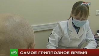 Минздрав предупредил россиян о тяжелых осложнениях гриппа