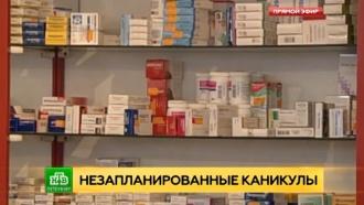 Противовирусный препарат от свиного гриппа временно исчез из продажи в Петербурге