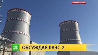 Первая по экологичности: проектировщики рассказали о безопасности ЛАЭС-2