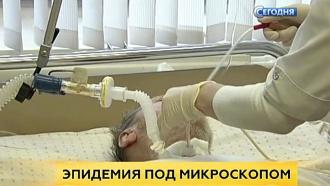 Большинство умерших от гриппа россиян страдали хроническими заболеваниями