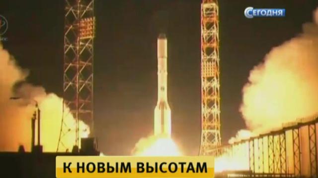 «Бриз-М» успешно вывел европейский спутник Eutelsat-9B на целевую орбиту.космос, Протон-М, Роскосмос, спутники.НТВ.Ru: новости, видео, программы телеканала НТВ