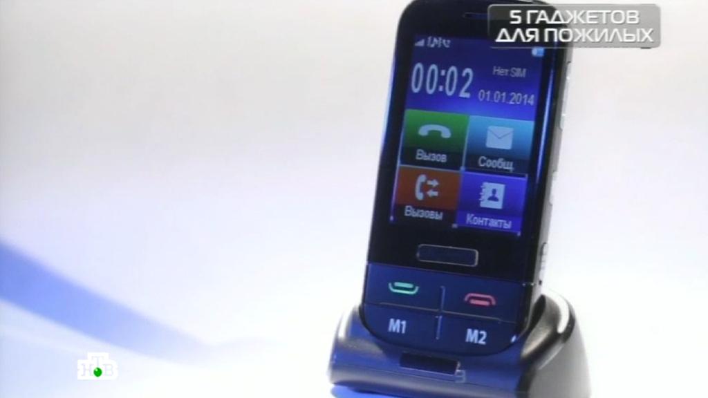 Самый простой смартфон для пожилых людей