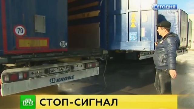 Сотни российских грузовиков застряли на польской границе.автомобили, грузовики, Польша.НТВ.Ru: новости, видео, программы телеканала НТВ