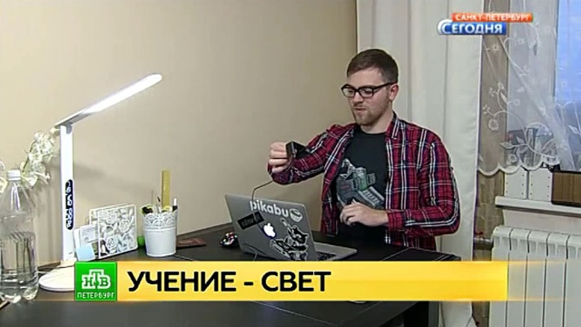 Студент онлайн: петербургские вузы подключились к программе «Открытое образование».Интернет, Минобраз РФ, Санкт-Петербург, вузы, образование, технологии.НТВ.Ru: новости, видео, программы телеканала НТВ