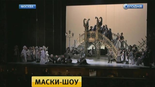 Претенденты на «Золотую маску» показали москвичам оперу «Пиковая дама».Золотая маска, Москва, награды и премии, театр.НТВ.Ru: новости, видео, программы телеканала НТВ
