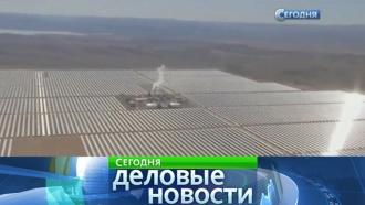 В Марокко построили крупнейшую в мире солнечную станцию