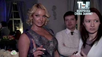 Бари Алибасов разглядел вновом женихе Волочковой алчного карьериста