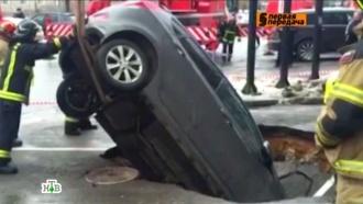 Подмосковные коммунальщики не чувствуют вины за разорванное пополам авто.НТВ.Ru: новости, видео, программы телеканала НТВ
