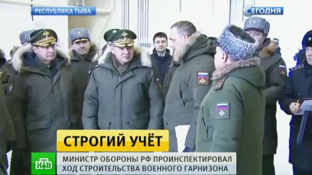 Шойгу потребовал ускорить строительство военного городка вКызыле