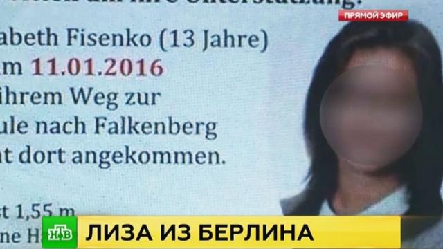 Российскому журналисту в Германии грозит срок за рассказ о случившемся с девочкой Лизой.Германия, Европа, беженцы, дети и подростки, изнасилования, расследование.НТВ.Ru: новости, видео, программы телеканала НТВ