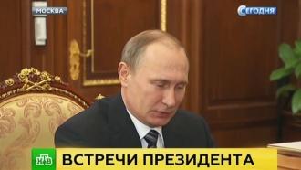 Путин назвал приемлемым уровень безработицы вРоссии