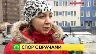Петербурженка пожаловалась в прокуратуру на врачей Елизаветинской больницы