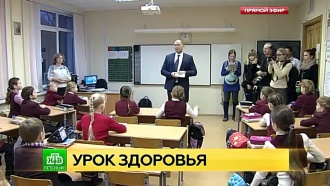 В петербургских школах начали проводить уроки здоровья