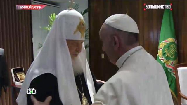 ВГаване проходит встреча патриарха Кирилла ипапы римского