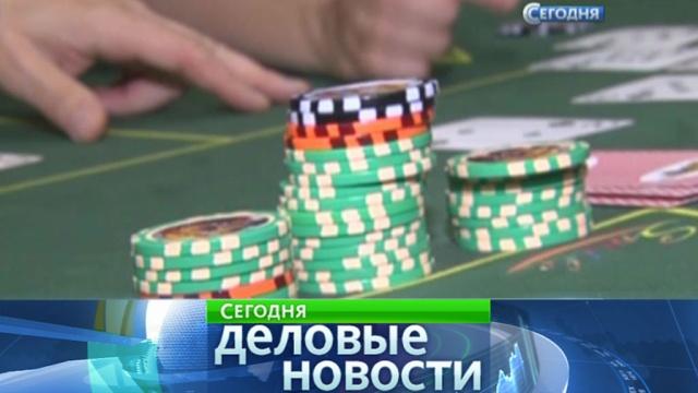Интернет казино pharaon отзывы
