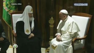 Украина едва не сорвала встречу патриарха Кирилла ипапы римского