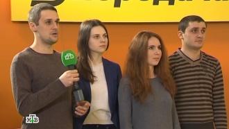 «Право руля», 14 февраля.НТВ.Ru: новости, видео, программы телеканала НТВ