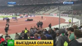 Российская полиция обеспечит порядок на матче ЛЕ «Фенербахче» — «Локомотив» в Стамбуле