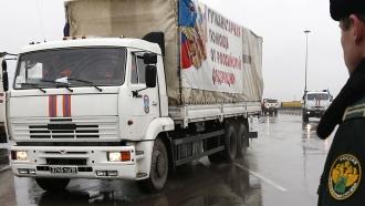 Очередная гуманитарная колонна МЧС РФ отправилась вДонбасс