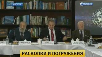 В Русском географическом обществе рассказали о крупных проектах