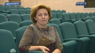 Жена красноярского губернатора учит любить грипп илечиться без лекарств