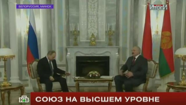 Лукашенко объяснил, почему перепутал Путина сМедведевым.Белоруссия, Лавров, Лукашенко, Медведев, Минск, Путин, дипломатия.НТВ.Ru: новости, видео, программы телеканала НТВ