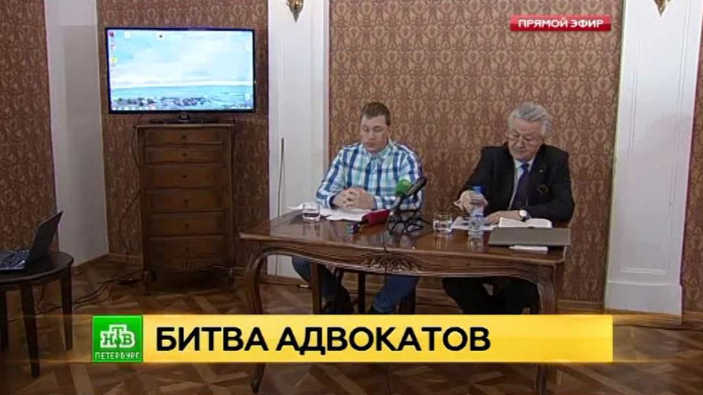 russkie-drachuni-video-rossii-semya