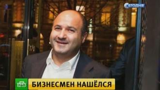 Беглого главу Федерации бобслея России нашли вбаре вМонако