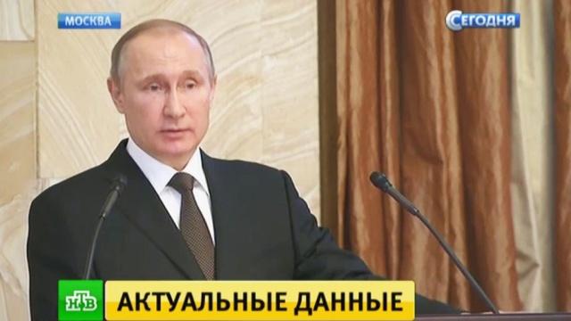 Стороны сирийского конфликта сообщают Москве о готовности прекратить огонь.Путин, Сирия, армия и флот РФ, войны и вооруженные конфликты, терроризм.НТВ.Ru: новости, видео, программы телеканала НТВ