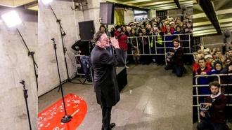 Григорий Лепс устроил концерт в московском метро