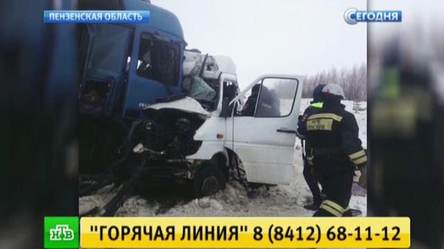 Девять человек погибли вкрупном ДТП под Пензой.ДТП, Пензенская область.НТВ.Ru: новости, видео, программы телеканала НТВ