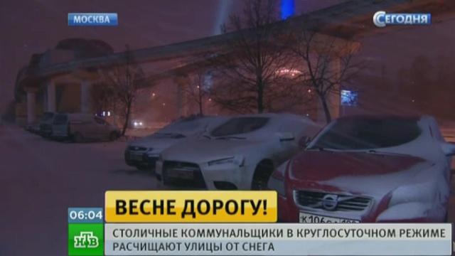 Весенний снегопад: на дорогах Москвы нулевая видимость, заносы и пробки.Москва, аэропорты, погода, пробки, снег.НТВ.Ru: новости, видео, программы телеканала НТВ