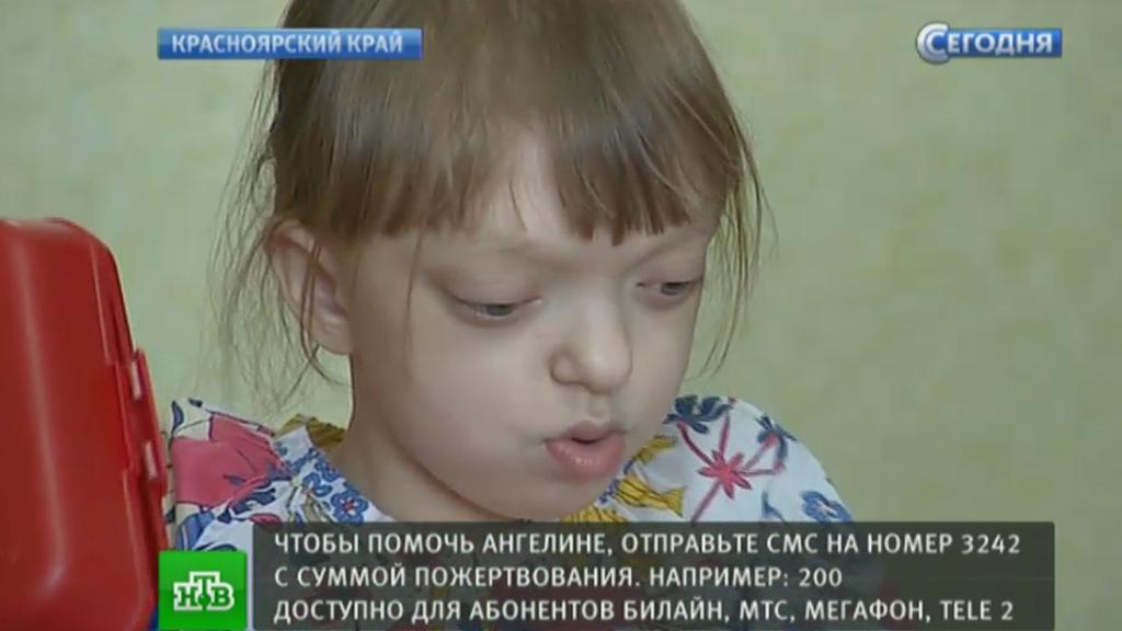 Ребенку на операцию срочно нужны деньги займ в москве быстро
