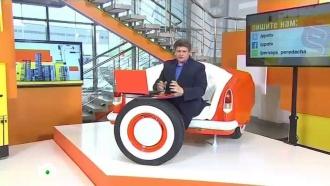 «Право руля», 6 марта.НТВ.Ru: новости, видео, программы телеканала НТВ