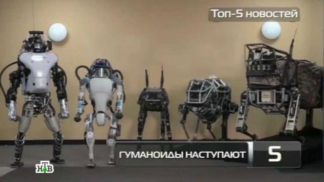 Топ-5 новостей из мира науки и технологий по версии «Чуда техники», 6 марта.автомобили, гаджеты, здоровье, медицина, наука и открытия, роботы, технологии.НТВ.Ru: новости, видео, программы телеканала НТВ