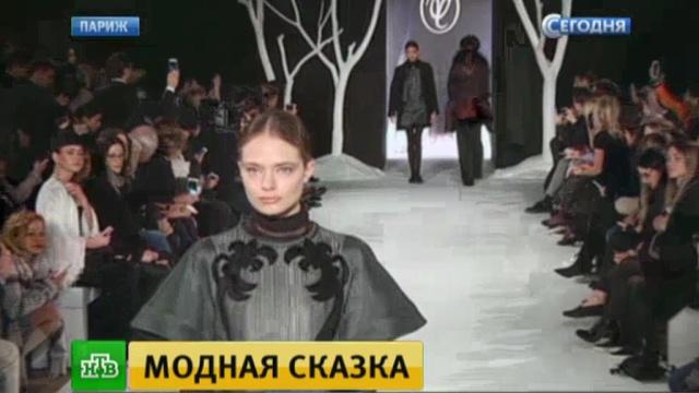 Модная сказка: Юдашкин представил в Париже новую коллекцию.мода, Париж, Франция, Юдашкин.НТВ.Ru: новости, видео, программы телеканала НТВ
