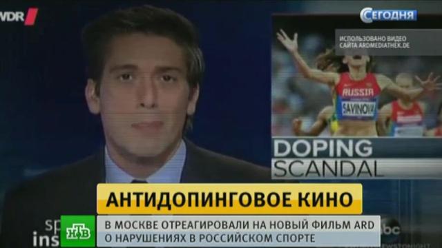 IAAF и ВФЛА проверят данные нового фильма о допинге в российском спорте.допинг, легкая атлетика, Мутко, скандалы, спорт.НТВ.Ru: новости, видео, программы телеканала НТВ