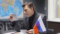 Кадры из сериала «Профессионал».НТВ.Ru: новости, видео, программы телеканала НТВ