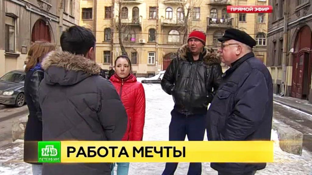 Экспедитор в финляндию развод