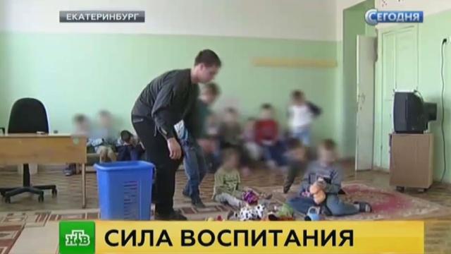 СК изучает скандальную запись об истязании детей в екатеринбургском интернате.Екатеринбург, дети и подростки, детские дома, драки и избиения, жестокость.НТВ.Ru: новости, видео, программы телеканала НТВ