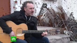 Певец Джанго спел «Эх, дороги…» на руинах Донецкого аэропорта