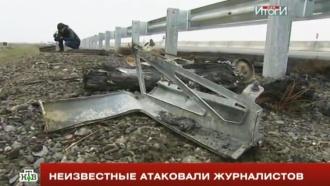 ВГрозном нападение на автобус сжурналистами назвали заказной акцией