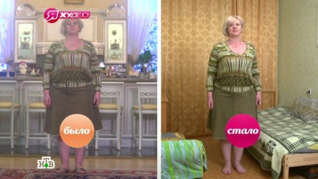 Я худею!лишний вес/диеты/похудение.НТВ.Ru: новости, видео, программы телеканала НТВ