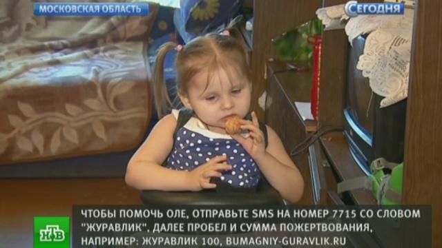 Оле из Подмосковья нужна помощь, чтобы заново научиться ходить.SOS, Московская область, благотворительность, дети и подростки.НТВ.Ru: новости, видео, программы телеканала НТВ