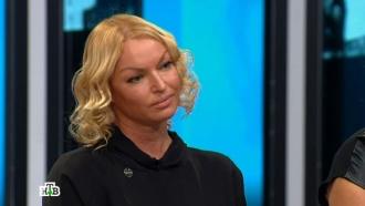 «Не тебе судить»: Волочкова возмущена «непонятной поркой» встудии НТВ