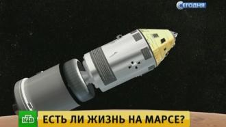 В Роскосмосе отчитались о начале полета станции «Экзомарс» к красной планете
