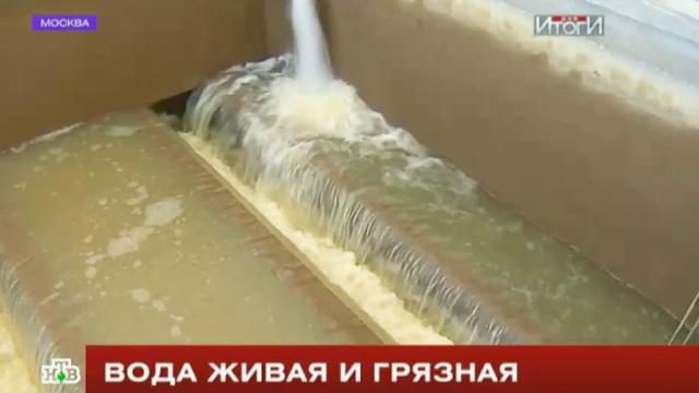 Вода живая игрязная: что течет из кранов вквартирах россиян.ЖКХ, водоснабжение, спецрепортаж Итогов дня.НТВ.Ru: новости, видео, программы телеканала НТВ