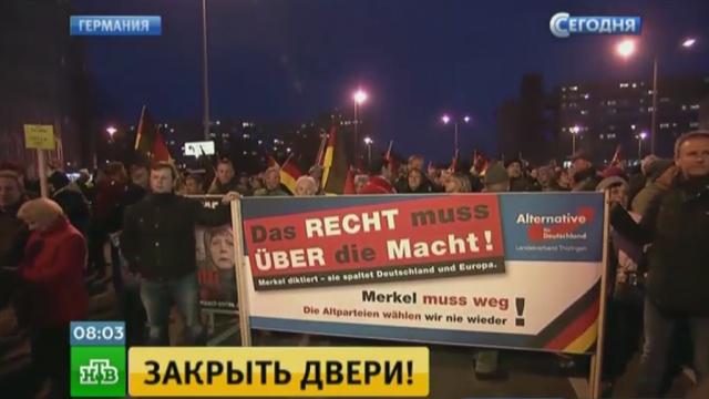 Тысячи человек митингуют в Германии против Меркель и ее политики.Германия, Меркель, беженцы, митинги и протесты.НТВ.Ru: новости, видео, программы телеканала НТВ